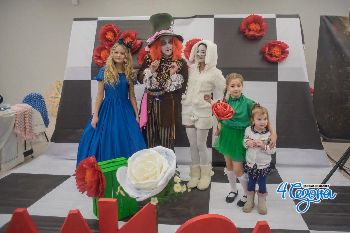 4 сезона Алиса расчудесия19