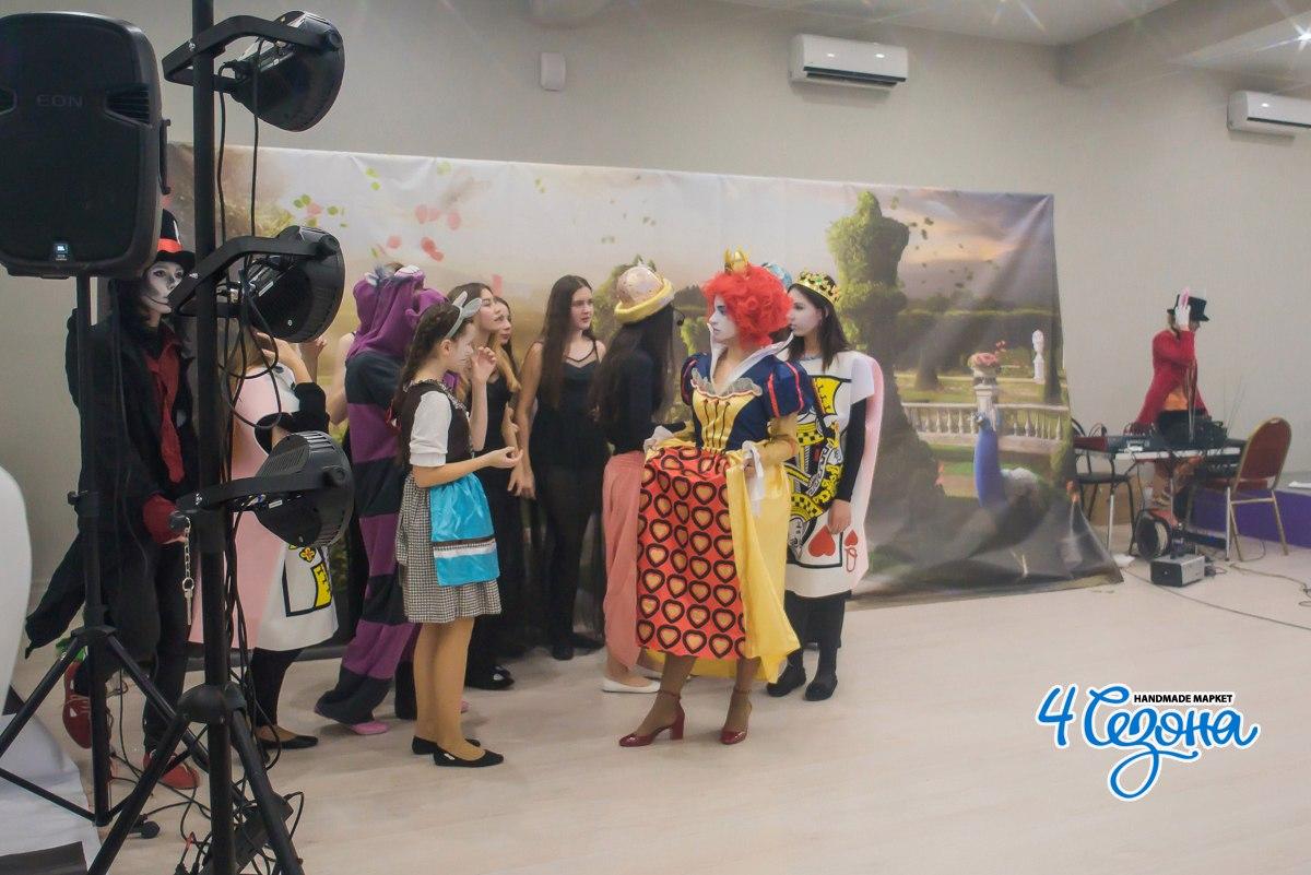 4 сезона Алиса расчудесия20