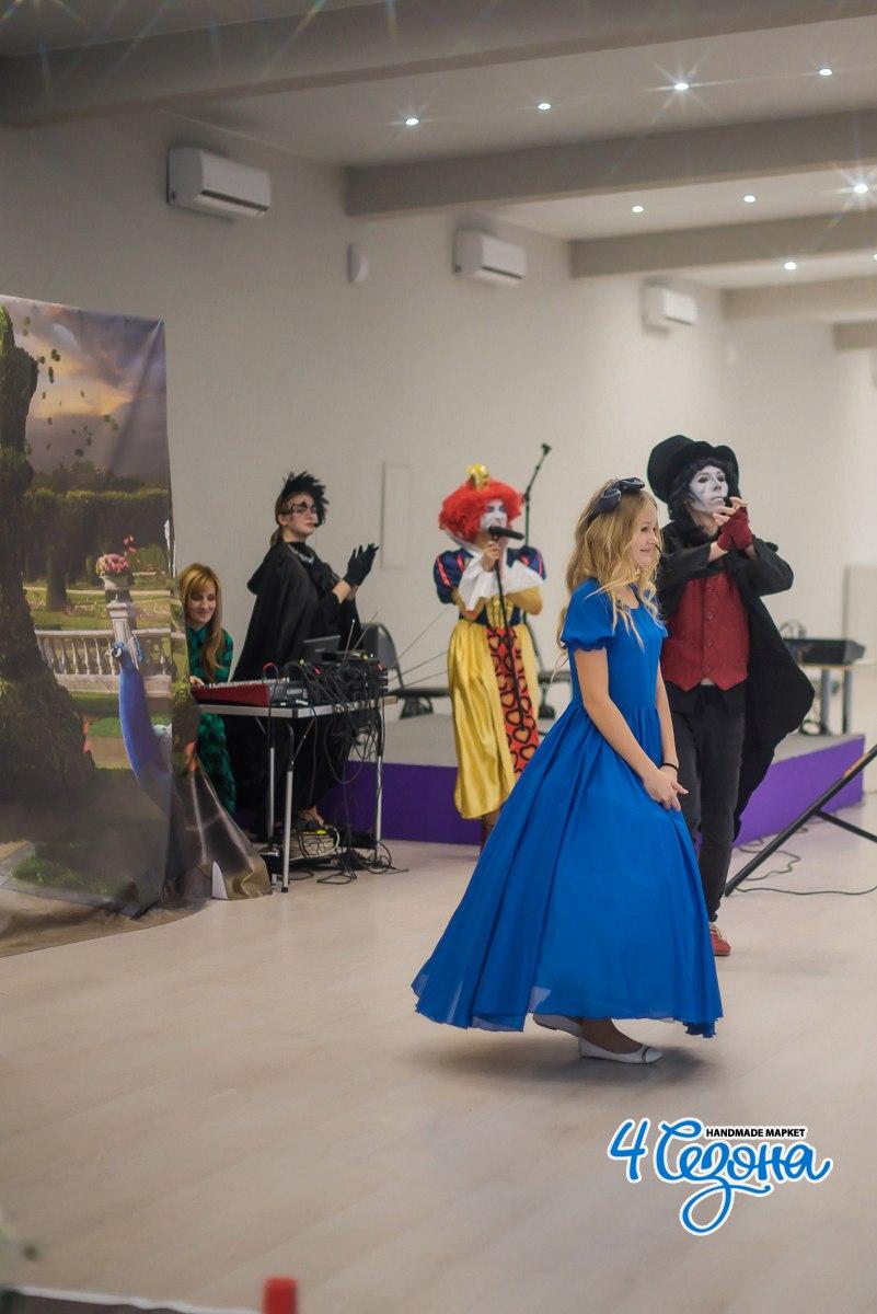 4 сезона Алиса расчудесия26