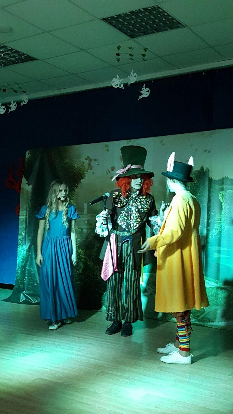 Алиса-мюзикл-Первый6